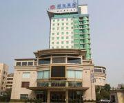 Photo of the hotel Wanguo Hotel Chenzhou