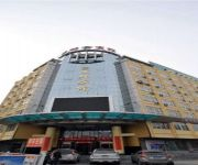 Photo of the hotel Xijin Hotel