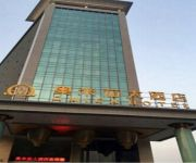 Photo of the hotel Chenzhou Omiga Hotel