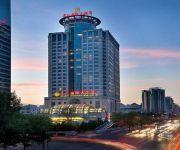 Photo of the hotel Celebrity International Grand Hotel