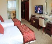 Photo of the hotel Jinhua Hotel