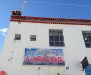 Photo of the hotel Zhada Qingshishan Inn