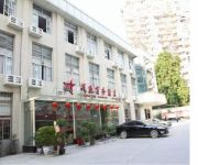 Photo of the hotel Rongxin Business Hotel