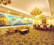 Photo of the hotel Jilin International Hotel