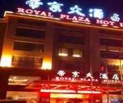 Photo of the hotel Quzhou Royal Plaza Hotel