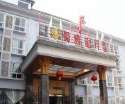Photo of the hotel Shuya Longsheng Hotel