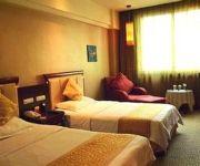 Photo of the hotel Honglilai Hotel