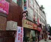 Photo of the hotel Secai Business Hotel