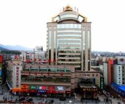 Photo of the hotel Zhong jiang Hotel