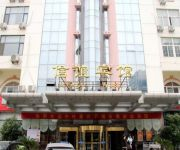 Photo of the hotel Xinyi Hotel