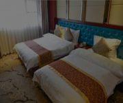Photo of the hotel Sheng De Bao Business Hotel