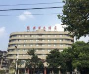 Photo of the hotel Meihua Hotel