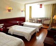Photo of the hotel Xin Shunyu Business Hotel