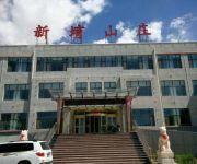 Photo of the hotel Xin Yu Hotel