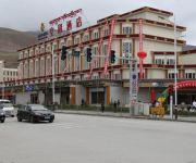 Photo of the hotel Konggang Hotel