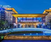Photo of the hotel Le Meridien Qingdao West Coast Resort