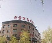 Photo of the hotel Guide Di Jing Business