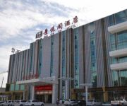 Photo of the hotel Jing Yue Ge Hotel