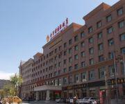 Photo of the hotel Jinheyuan International