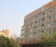 Photo of the hotel Shimao Garden Hotel