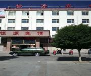 Photo of the hotel Hengyuan Hotel