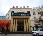 Photo of the hotel Xin Hui Hotel