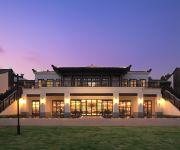Photo of the hotel YaGu Spring Resort