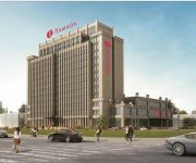 Photo of the hotel Ramada Suzhou