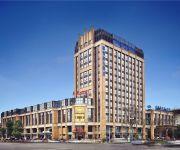 Photo of the hotel Howard Johnson Zunyue Hotel
