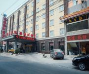 Photo of the hotel Yuanhang International Hotel