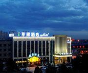 Photo of the hotel Apple Hotel Wanda Plaza Branch
