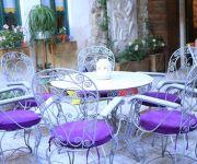 Photo of the hotel Cicekli Konak
