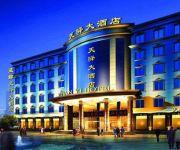 Photo of the hotel Lanjing Tianyi Hotel