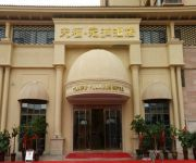 Photo of the hotel Tianfu Yuanrun Hotel