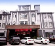 Photo of the hotel QingMu Pojin Hotel Hezhou Road(Chinese only)