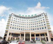 Photo of the hotel Shanshui Hotel Longquanyi Branch