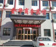 Photo of the hotel Guyuan Jinhua Business Hotel Mainland Chinese Citizens Only