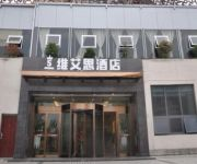 Photo of the hotel Viais Hotel