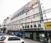 Photo of the hotel GreenTree Inn Luoxiang Road Shell(Domestic only)
