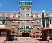 Photo of the hotel GreenTree Inn Yanchao Highway (Domestic only)