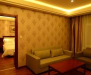 Photo of the hotel GreenTree Inn Taiyu Road Cultural and Educational City Business Hotel