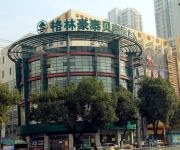 Photo of the hotel GreenTree Inn MeiShan Road XinDuHui Shell Hotel (Domestic only)