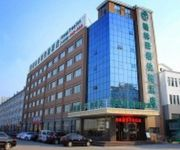 Photo of the hotel GreenTree Inn Zhisheng Hotspring(Domestic only)