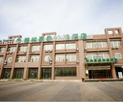 Photo of the hotel GreenTree Inn NanJing KongGang Development Zone Express Hotel (Domestic only)