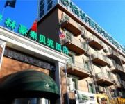 GreenTree Inn Wusizhong Road