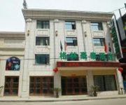 Photo of the hotel GreenTree Inn Lamei Road