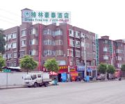 Photo of the hotel GreenTree Inn SanKang Temple DaRunFa Express Hotel