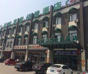 Photo of the hotel GreenTree Inn Xiaozhan Training