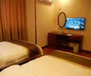 Photo of the hotel GreenTree Inn HeNan ZhuMaDian YiCheng Weisi Road  Business Road(domestic guest only)