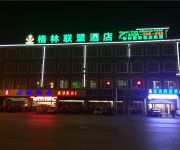 Photo of the hotel GreenTree Alliance ZhuQiao Nanzhu Road(Domestic guest only)